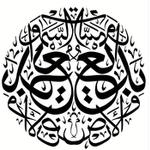 Arabisch I