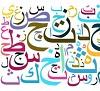 ARABISCH BEGINNERS INTENSIEF EN CONVERSATIE