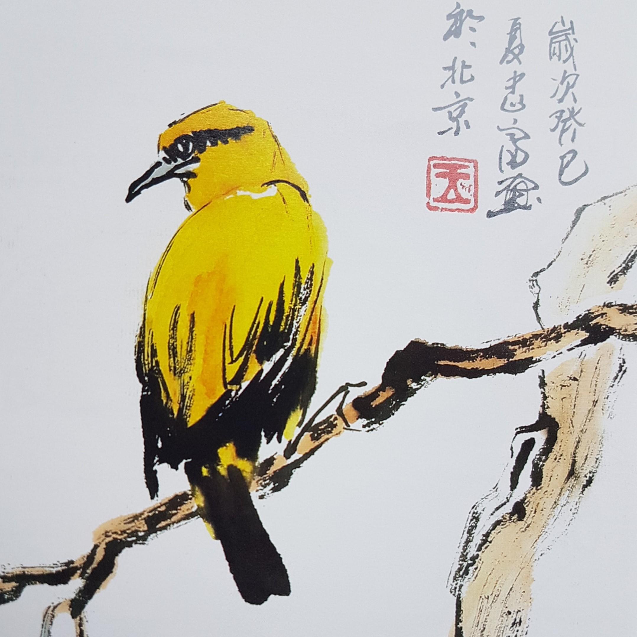 Chinese kalligrafie en schilderkunst