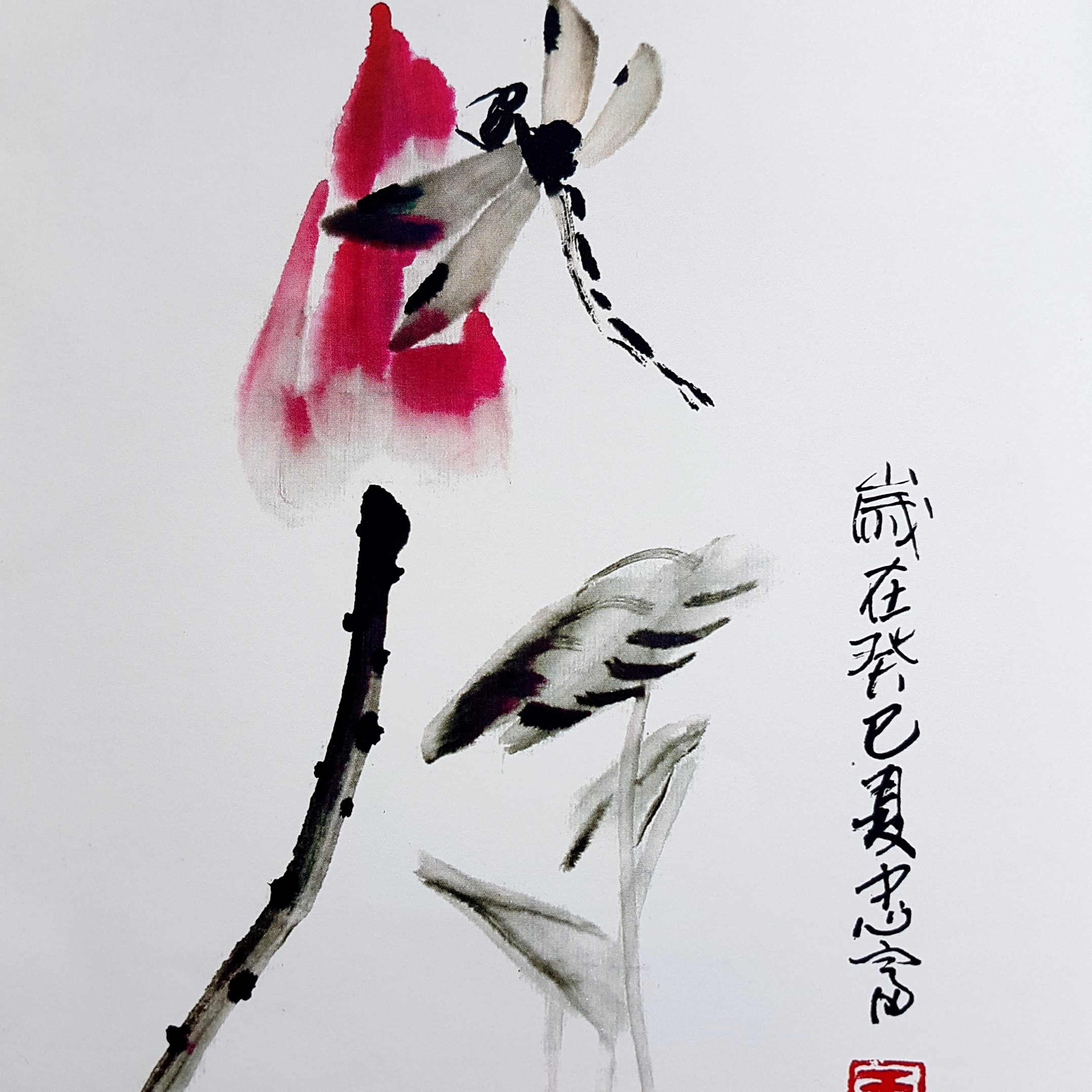 Chinese painting with ink on rice paper - advanced - creative