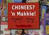 Chinees 1, deel 2 (12 weken)