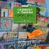 Chinees 3e jaar