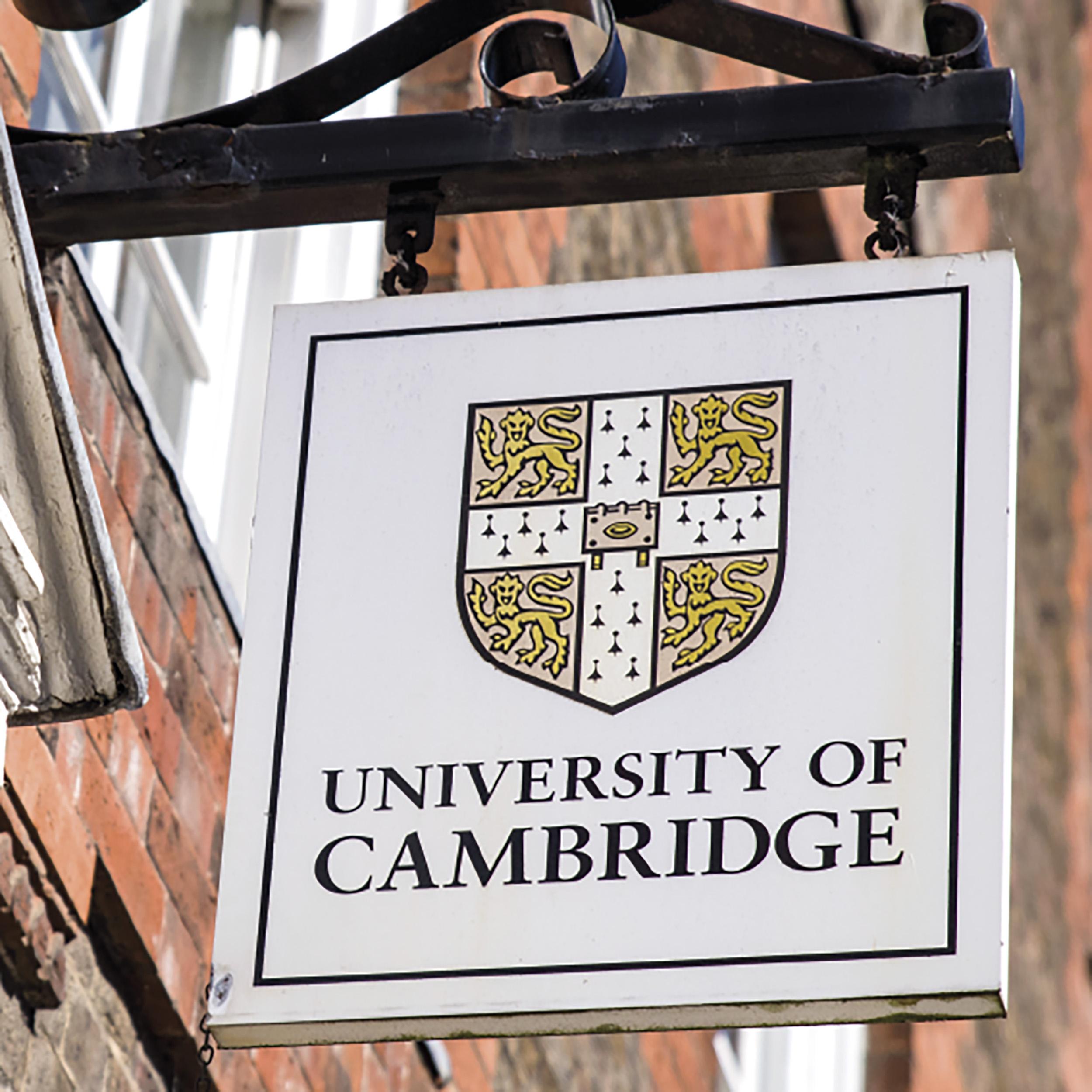 Cambridge Advanced (C1)