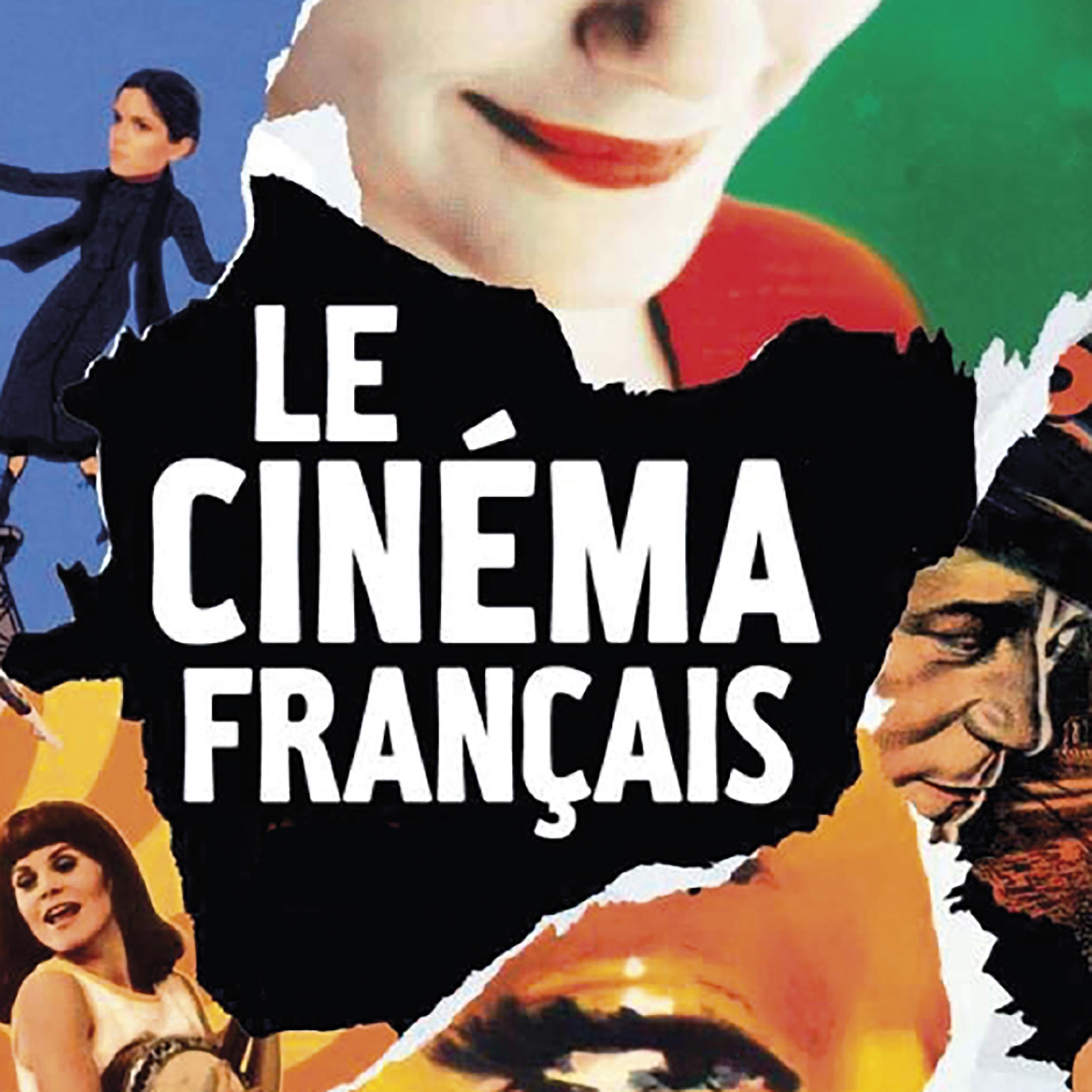 Cinéma français - 'Les héritiers', (2015) Marie-Castille Mention-Schaar