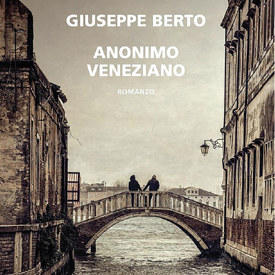 Letteratura italiana - La musica nella letteratura contemporanea