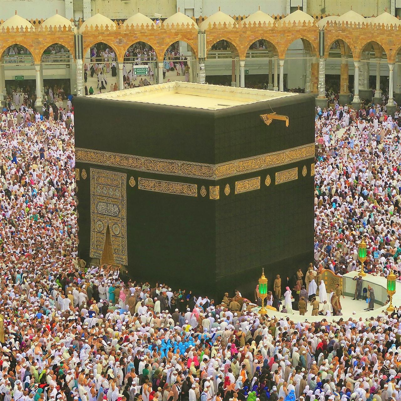 Introductie op Islam