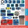 Arduino voor gevorderden