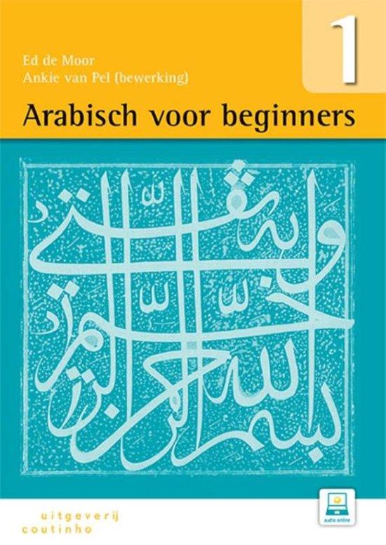 Cursus Arabisch niveau, [A0 - ½ A1]