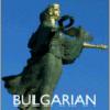 Bulgaars 1e jaar