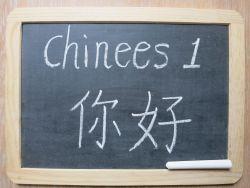 Chinees 1 - Deel 2
