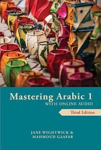 Cursus Arabisch half-gevorderden 1
