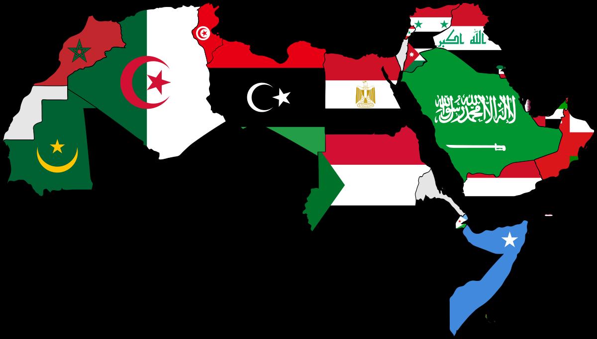 Arabisch 1A [->A1-]