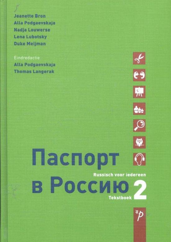 Russisch 2 - Deel 1