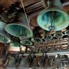 Het Woerdense carillon