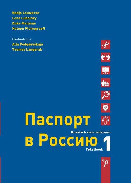 Cursus Russisch niveau [A0 - 1/2 A1]