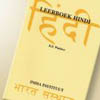 Hindi beginners