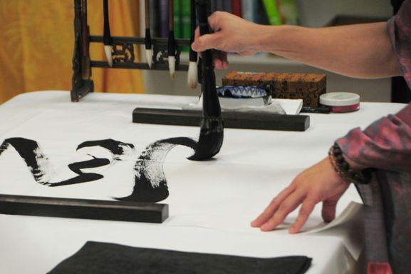 Ervaar de magie van Tao Kalligrafie