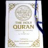 De Koran lezen in vergelijkend perspectief