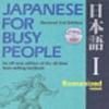 Japans 1e jaar