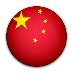 Chinees (Mandarijn) niveau 1