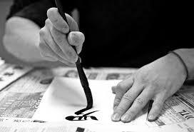 Cursus Chinees Schilderen en Kalligraferen