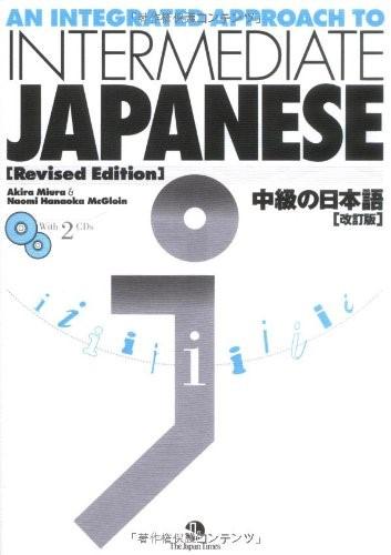 Cursus Japans Niveau 9 [B1+]