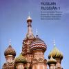 Russisch 1: A0.1 ONLINE