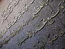 Modern Standaard Arabisch 3