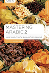 Arabic course - advanced 4