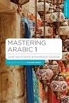 Zomercursus Arabisch 1: Herhaling en verdieping
