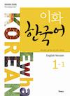 Korean course beginners 1