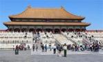 Chinese taal en cultuur