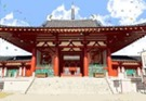 Japanse taal en cultuur
