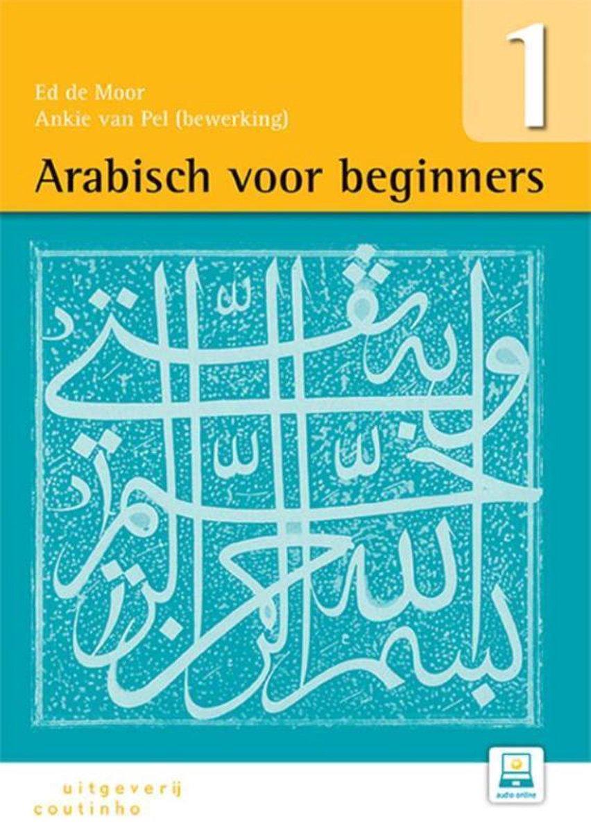 Arabisch 1 ONLINE