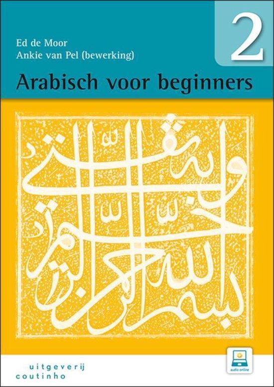 Arabisch 4 ONLINE