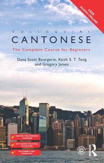 Chinees Kantonees 2 ONLINE