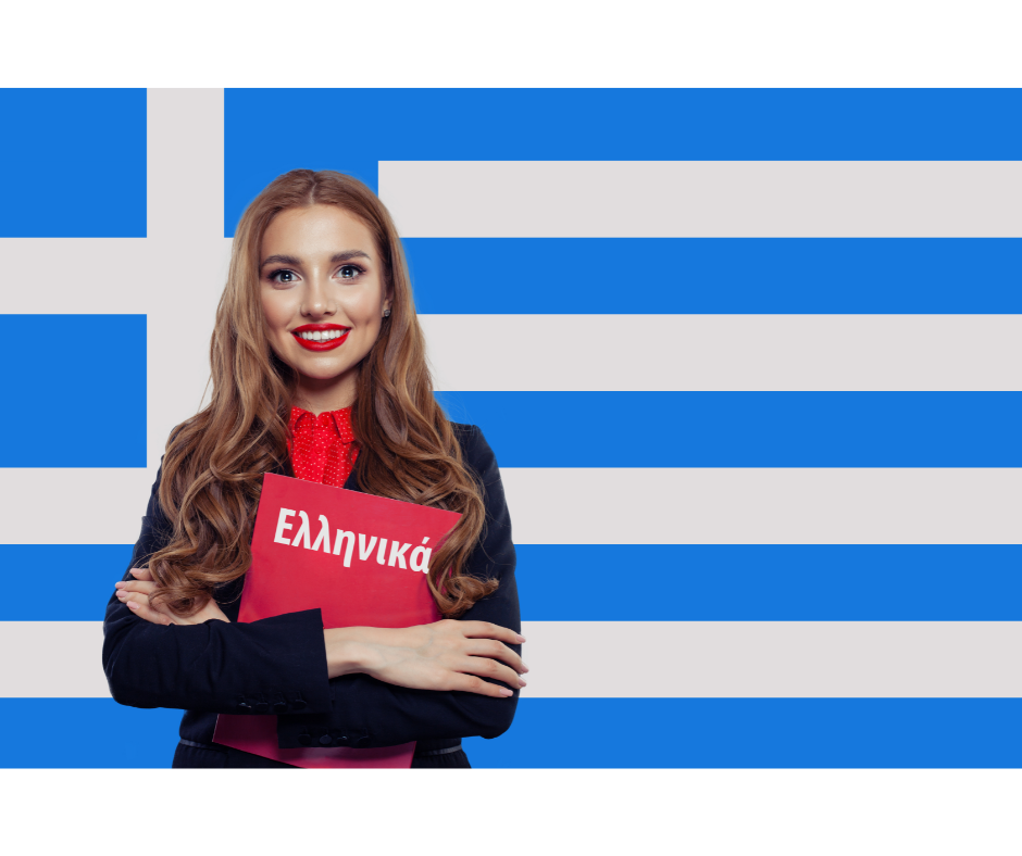 Grieks voor beginners (online)