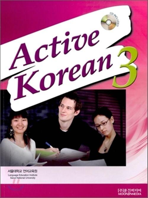 Koreaans 4 ONLINE