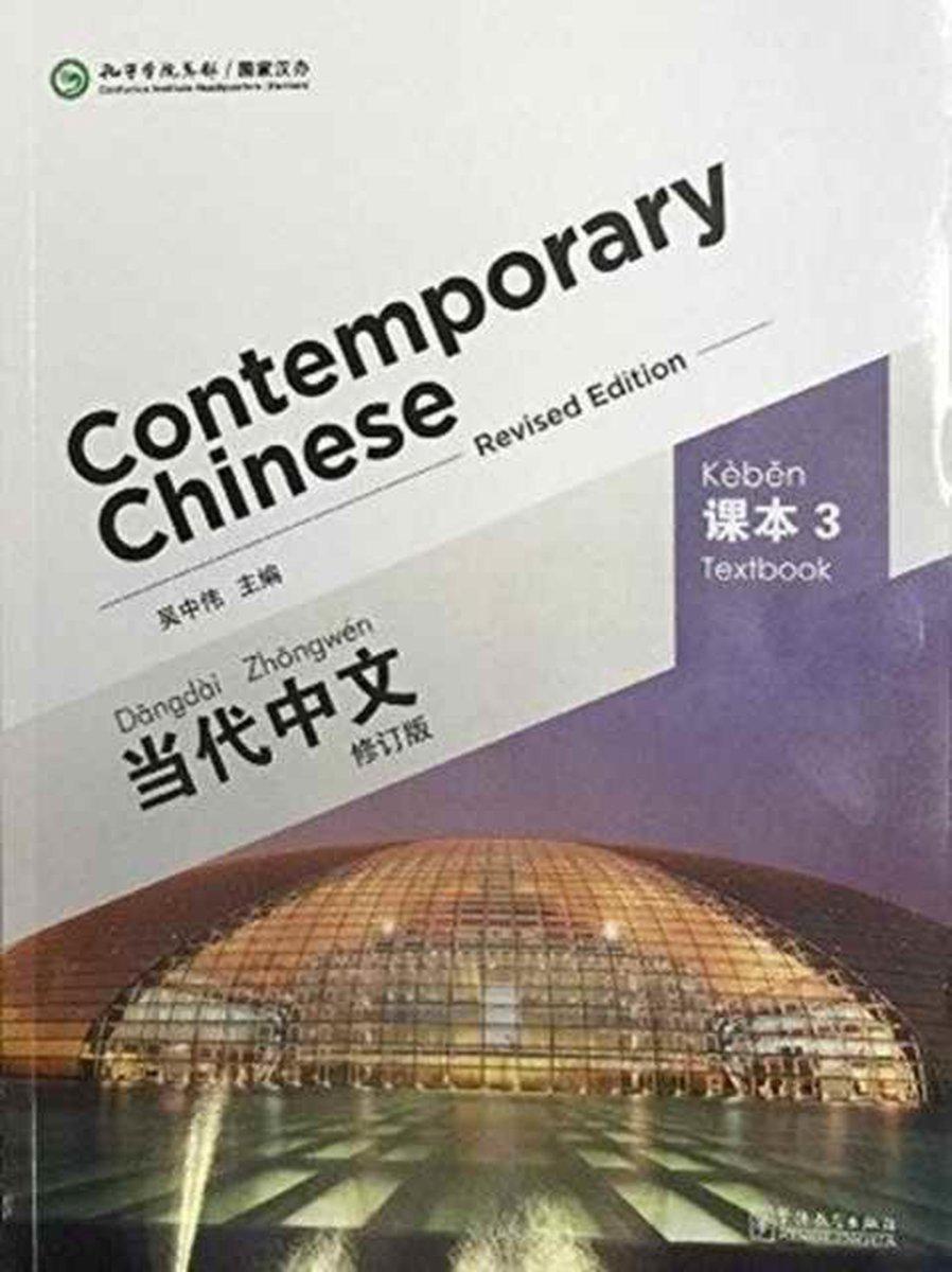 Chinees conversatie ONLINE