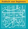 Arabisch 1e jaar