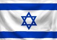 Cursus Modern Hebreeuws (Ivriet) - vervolgcursus (jaar 3)