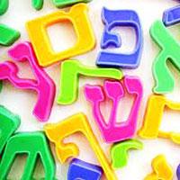 Ivriet / Hebreeuws
