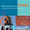 Cursus Nederlands Module 5, [B1 tot ½ B2], 2x per week, di. en do.