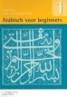 Arabic course semi-beginners 1