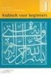 Cursus Arabisch half-beginners 1&2 intensief en conversatie